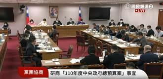 國發基金投資東貝光電踩雷 朝野同意成立調閱小組