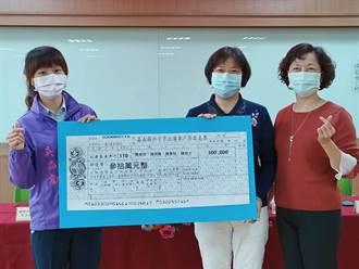 發揚父母在世前的大愛 朴子旅北鄉親捐上百萬遺產回饋家鄉