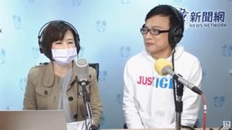 酸防疫「大笨中」 彭文正:台灣疫苗在哪 還在喬回扣嗎