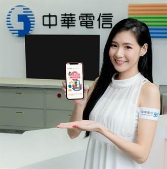 中華電信Hami書城線上書展開跑 精選電子書5折起