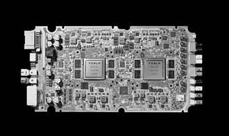 台積電搶單失敗?韓媒爆料特斯拉攜手三星打造 5 奈米自駕車晶片,第四季量產
