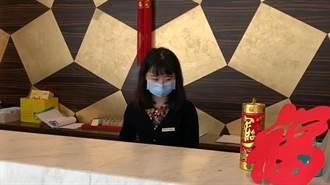 新冠疫情升温 台东春节旅宿出现零星退房