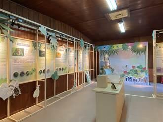 日式歷史建築變科普展示室  3大主題認識生物防治