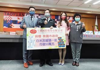 鄭文燦市長親頒感謝狀予生麗國際,嘉勉其捐贈安家實物銀行50萬