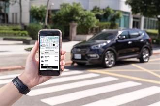 Uber搶攻辦年貨商機 即起至2/9推20趟乘車優惠