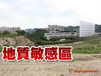 山崩與地滑地質敏感區(L1005台南市) 變更計畫書(草案)公開展示