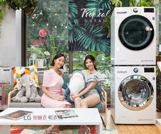 溼冷免擔憂 家庭好幫手LG免曬衣乾衣機16公斤上市