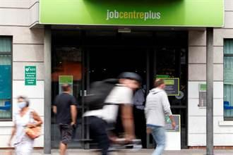 疫情重創英國經濟 失業率升至2016年以來最高