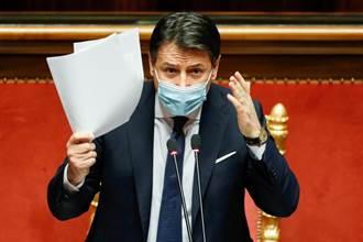 義大利政治危機持續 總理孔蒂辭職試圖重組執政聯盟