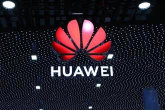 華為宣布在法國建立海外首座5G設備工廠 預計2023投產