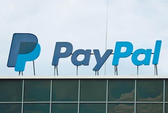 來勢洶洶 PayPal借殼登大陸