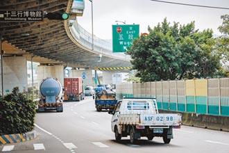 台61至64線建雙向引道解塞 2024完工