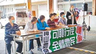 梅山農會代表選舉 2大派系互槓
