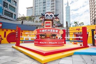 樂高牛轉乾坤運動會 6米高人偶吸睛