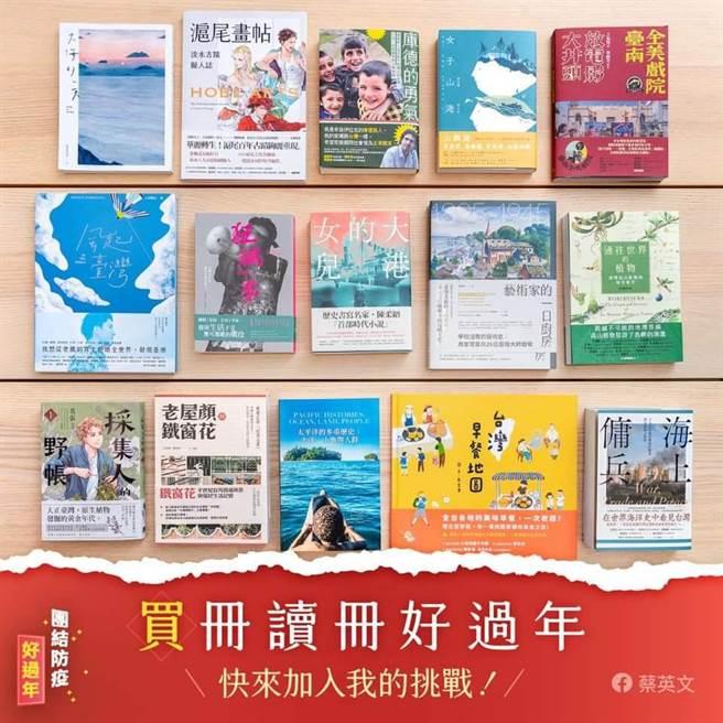 原訂今天開幕的台北國際書展,因國內疫情擴大,改為線上舉辦。蔡英文總統呼籲,雖然連續兩年沒有實體書展可以逛,實在有點可惜,不過我們還是要買書、看書,一起來支持多元又自由的台灣出版業!(取自蔡英文臉書)