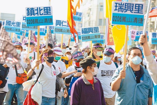 圖為罷捷團體於23日舉辦罷捷遊行。(本報資料照片)