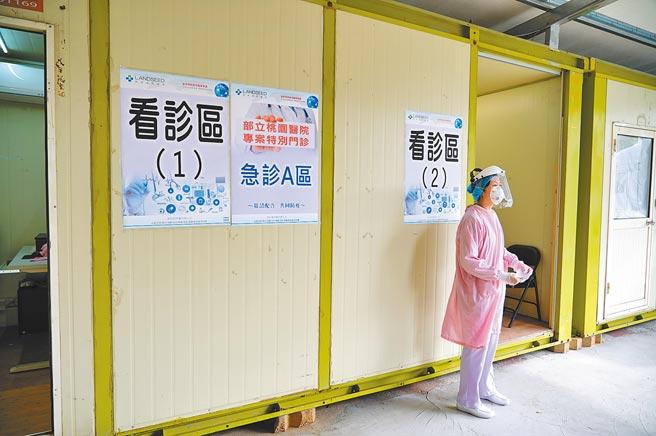 联新国际医院设立「部立桃园医院专案特别门诊」。(吕筱蝉摄)