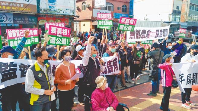 秀水农会2年前爆发女职员冒贷,农会提告清偿贷款诉讼,25日上百人齐聚抗议「还我钱来」。(吴敏菁摄)