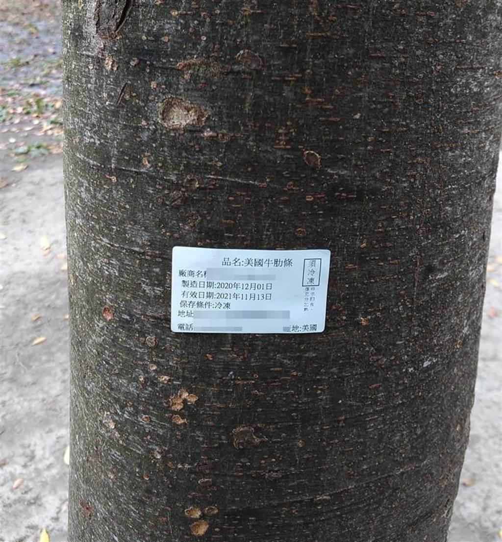 靠近一看才發現不知道是誰將牛肉商品標籤貼在樹上。(圖翻攝自FB/路上觀察學院)