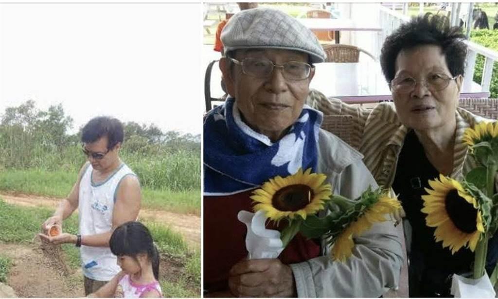 蔡詩萍》寫給女兒以及她未來的男友們之十六。(蔡詩萍提供)