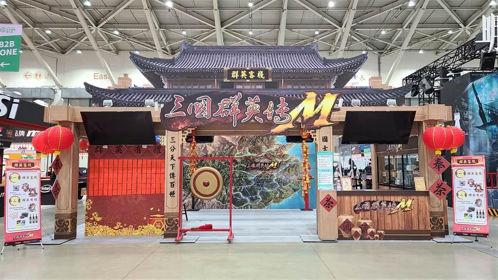 台北電玩展《三國群英傳M》群英來相會。(圖/遊戲公司提供)