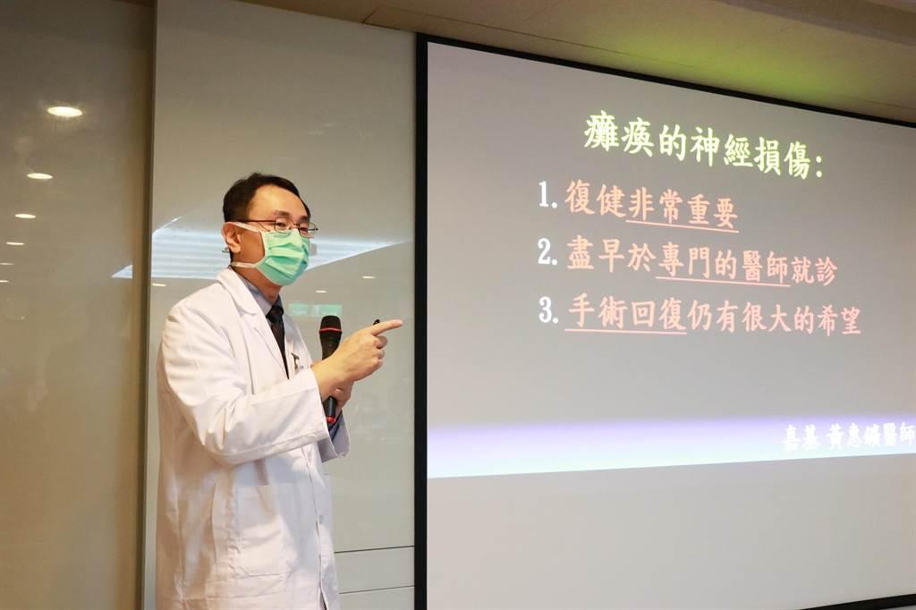 嘉基骨科部手外科主任黃惠鑛醫師說明最新的臂叢神經手術方式。(嘉義基督教醫院提供∕呂妍庭嘉義傳真)