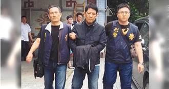 【隱形首富】綁架贖金2.5億殺到7500萬 黑幫大哥槓上博奕教父