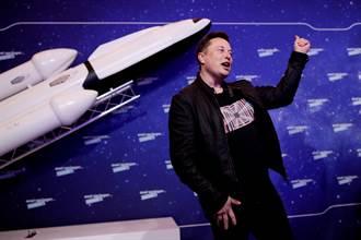 全球首趟私人太空旅行將啟航 2富豪各花15.8億買下機票