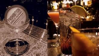 復古浪漫情懷的爵士酒吧 經典英式浪漫造就雋永傳奇