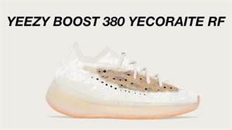 亞洲限定配色 adidas 最新發售消息來啦!