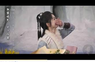 趙麗穎《有翡》殺青哭了 手遮臉仍淚不停讓人心疼