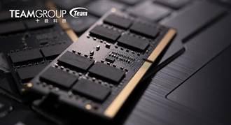 十銓針對下一世代記憶體持續布局 成功打造DDR5 SO-DIMM