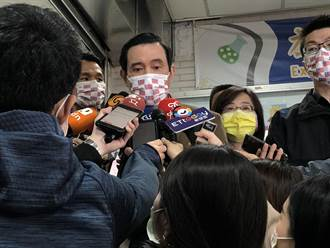 游錫堃嗆未告知封院 馬英九詫異:這是北市和中央有共識的決定