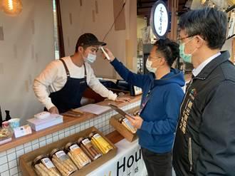 草悟廣場富地市集防疫升級 營造安心旅遊環境