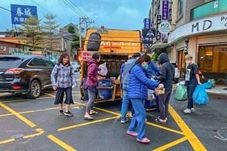新竹縣9個公所 初一至初四停收垃圾
