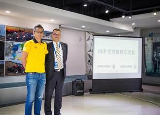 安東貿易宣告BRP代理權移交豐太國際