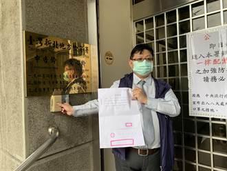 树林农会理事长内战开打 廖本烟遭控偽造文书