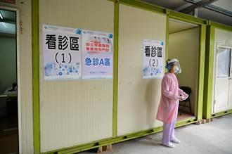 台鐵女車長收居家隔離書 被指涉醫院發緊急聲明