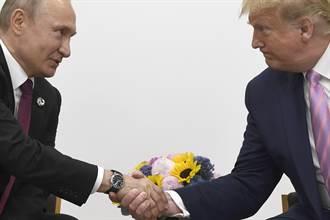 新書爆:川普受KGB養肥40年 當總統後任由普丁宰割