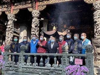 新北春节18间宫庙活动取消 法鼓山除夕撞钟改採线上直播