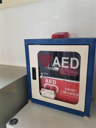 高雄收容所裝設AED 預防收容人突發心血管疾病