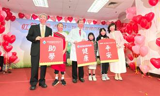 抗疫不忘送暖 中國醫攜手企業紅包傳愛