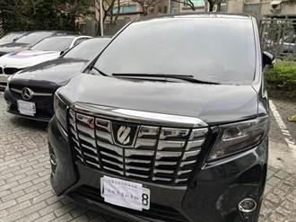 警政署全國打詐扣3.5億現金  33輛名車排滿像辦車展