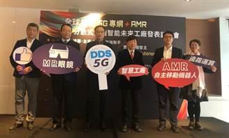友嘉集團攜手凌華科、資策會 發表全球首座5G專網智能未來工廠
