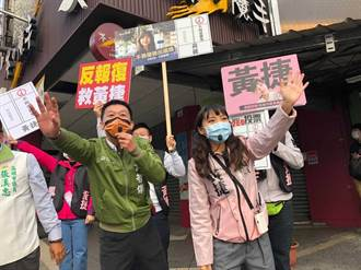 观策站:刘宗夏》罢捷案 蔡英文提前梭哈