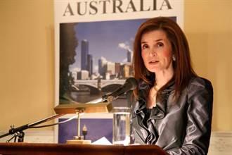 澳洲新任駐台代表 嫻熟八國語言