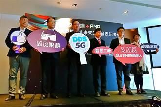 《電腦設備》凌華、友嘉、資策會 打造5G專網+AMR未來工廠