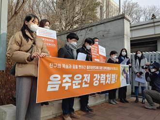 台女韓國遭酒駕撞死 韓友人聲援:不歧視外國人 嚴懲兇手