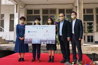 帕鉑舍旅簽約進駐高港候工室 主攻亞洲觀光客和國旅