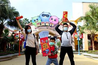 麗寶樂園過年加碼送 12歲以下購票贈500元消費券